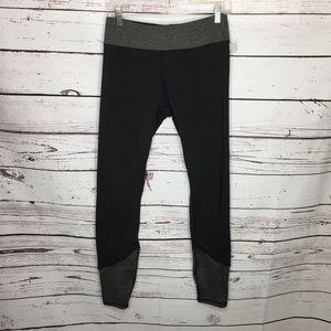 Kyodan medium black mesh leggings